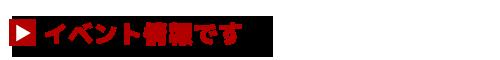 広島 ヴォーカルスクール ARTVOICE イベント情報です